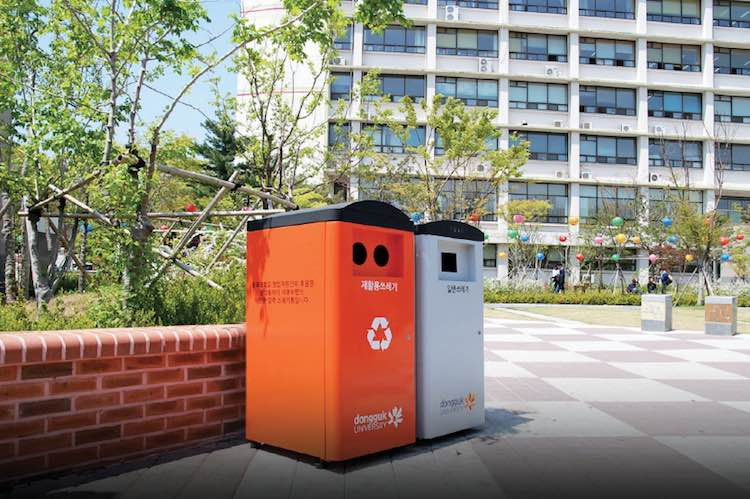 ecube clean bin